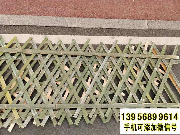 連云港海州竹籬笆 pvc護欄綠化帶花園欄桿竹柵欄圍欄(中聞資訊)