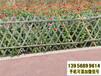 魚峰竹圍欄防腐木護欄竹籬笆pvc護欄塑料花園圍欄