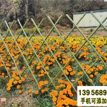 黔西南兴义市竹片栅栏塑钢护栏竹篱笆草坪护栏塑木栏杆图片