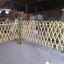 新乡新乡竹篱笆竹篱笆围墙竹护栏篱笆围栏图片