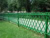 興業竹圍欄防腐竹籬笆竹籬笆pvc護欄花園柵欄