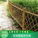 祿豐竹籬笆仿竹籬笆竹子籬笆竹板條泰州海陵區