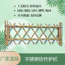浚县竹篱笆新农村护栏竹子篱笆锌钢护栏山西长治图片