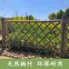 南華竹籬笆竹片護欄竹子籬笆新農村護欄石家莊長安區