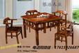 全城寻找绿色家居餐桌餐椅专业生产专碳化木的价格