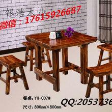 宁津餐桌餐椅超低价餐桌厂家直销餐桌椅