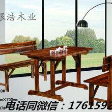 家庭餐桌椅新款时尚餐桌餐椅桌椅批发
