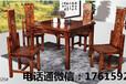 新款簡約實木餐桌椅碳化木餐桌椅專業生產餐桌椅廠家直銷