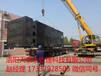 焦作工业污水处理重金属废水处理设备