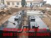 洛陽養豬場小型污水處理設備