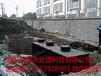 三门峡废水再生设备三门峡工业废水处理三门峡生活污水处理