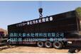 机械加工厂专用污水处理设备机加工企业污水处理厂家