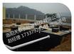 河南洛阳乡镇污水处理设备河南郑州污水处理设备厂家