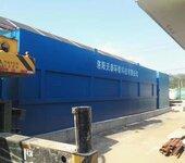 許昌石料廠污水處理設備石材加工污水回用設備
