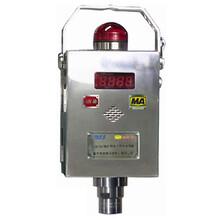 蓝海之光GJG100J矿用激光甲烷传感器光纤传感甲烷监控监测图片