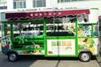 流动早餐车移动售货车多功能快餐车
