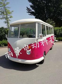 移动早餐车流动快餐车三轮美食车街景店车