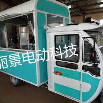 大众复古餐车流动售货车街景店车三轮小吃房车