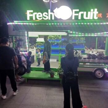 流动售货车大众复古餐车街景店车流动售货车图片1