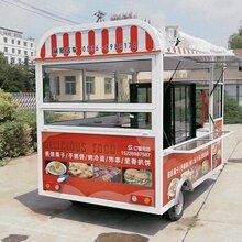 三轮小吃房车移动早餐车多功能美食车街景店车