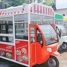 移动早餐车流动售货车大众复古餐车街景店车图片