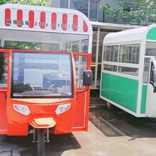 移动早餐车流动售货车多功能小吃房车大众复古餐车图片