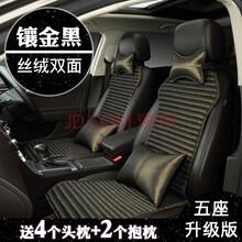 雅菲尔汽车坐垫四季通用冰丝亚麻夏季养生座垫免绑荞麦壳填充镶金-黑丝绒双面