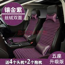 雅菲尔汽车坐垫四季通用冰丝亚麻夏季养生座垫免绑荞麦壳填充气质黑丝绒双面