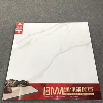 佛山紫爱家园厂家批发800x800负离子通体大理石13MM瓷抛石