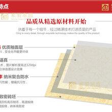 特價促銷、地板磚600工程瓷磚800拋光磚圖片