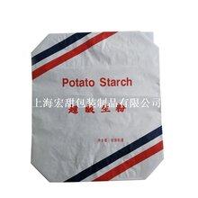 上海厂家定做25公斤生粉包装袋牛皮纸袋图片