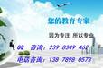 """桂林电子科?#21363;?#23398;帮你踢掉文凭?#20064;?017""""函授学历""""钦州站"""