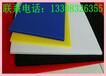 贵州防静电中空板贵州中空板片材贵州中空板卷材