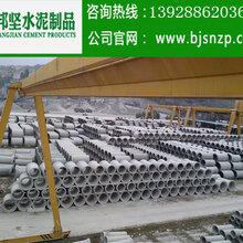 广州二级混凝土排水管质量标准金牌厂图片