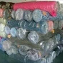 深圳收购厂家布料.回收布料图片