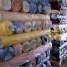 深圳收购布料回收库存布料