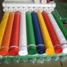深圳长期回收库存布料,库存布料收购