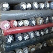 深圳高价回收布料回收库存布料