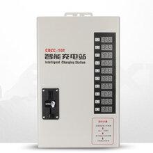 江苏智能电桩小区充电桩充电设备供应