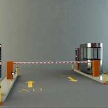 仁为道闸门禁停车场铝合金防撞道闸直杆曲杆栅栏式