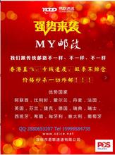 香港小包中国邮政小包瑞士小包服务特点