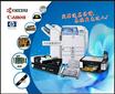 惠阳秋长沙田三和经济开发区打印机维修复印机维修图片