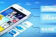 长沙微信公众号推广公司微信公众平台定制微信公众号开发平台
