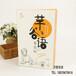 代餐粉包装盒、餐前粉包装盒、保健食品包装、郑州纸盒厂家