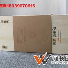 茶叶礼盒/酒类包装礼盒/化妆品礼盒/服饰礼盒大衣礼盒图片