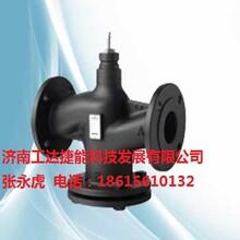 VVF47.80调节阀