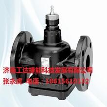 VXF53.65-63调节阀