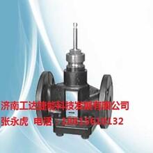 VVF42.65KC调节阀