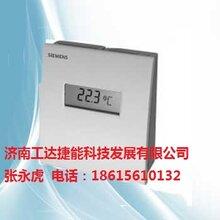 QAA27温度传感器图片