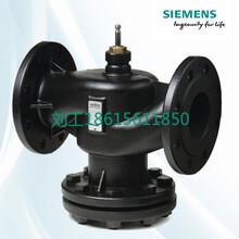 西门子温控阀VXF31.40-25西门子减压阀